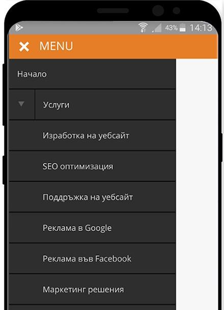 Мобилна версия на сайт