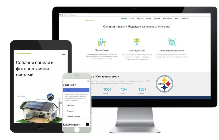 Мобилна версия на уеб сайт