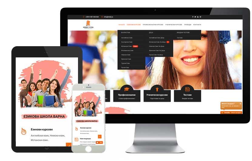 Изработка на уеб сайт Варна