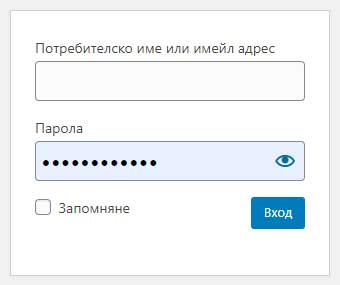 wordpress админ панел