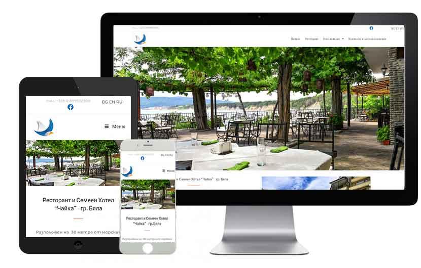 Изработка на уеб сайт - хотел Чайка