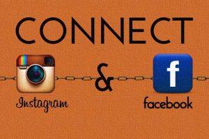 Как да свържем facebook и Instagram